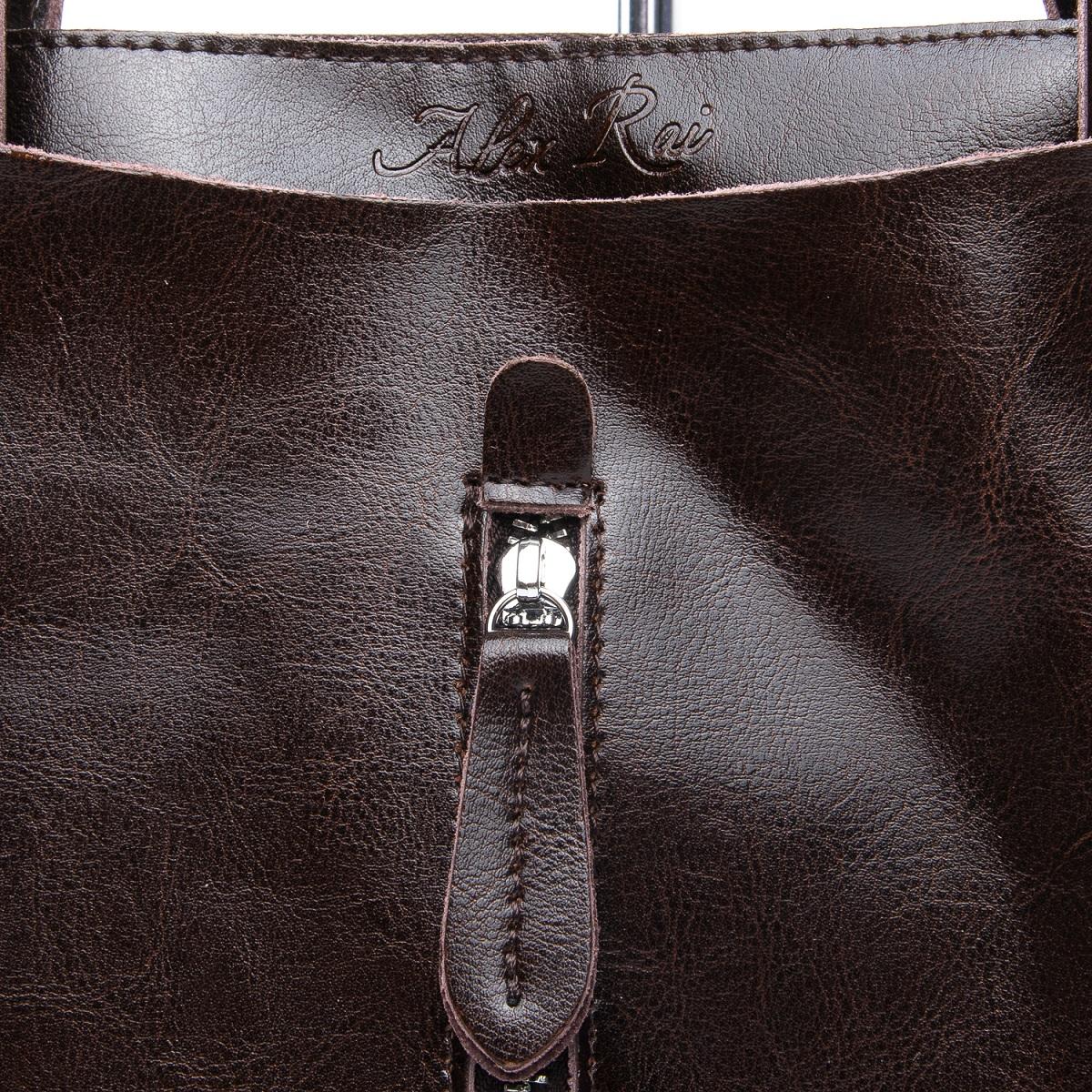 Сумка Женская Классическая кожа ALEX RAI 08-1 1542-64 brown