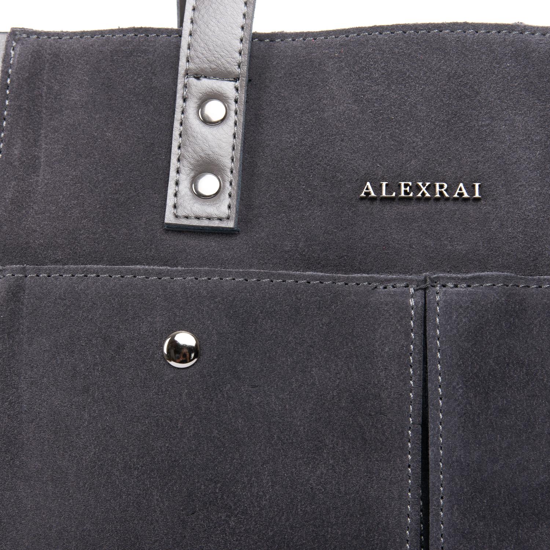 Сумка Женская Классическая замш ALEX RAI 09-1 8713-2 grey